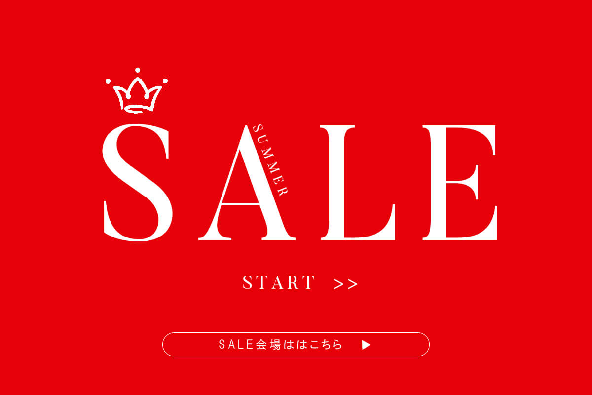 【Max30%OFF!!】2019SUMMER SALE開催中